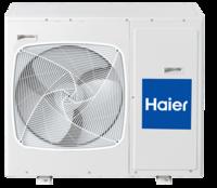 Haier 4U30HS1ERA Наружный блок мультисплит-системы